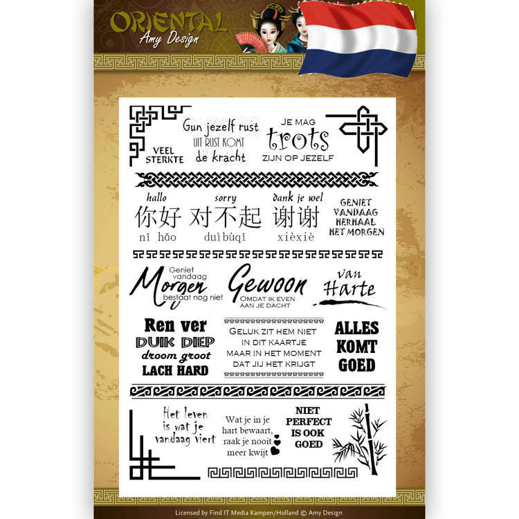 Clearstamp - Amy Design Oriental - NL